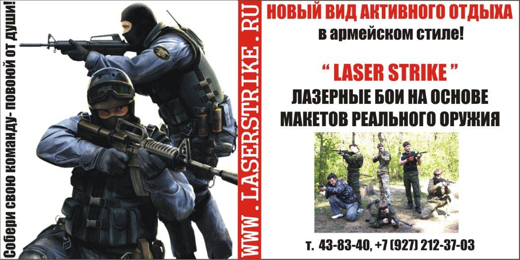 Скачать доту 6 67 c jacobstours.land.ru/Skachat-patch-dlya-ks.html